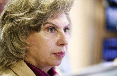 Уполномоченный по правам человека в России Татьяна Москалькова.