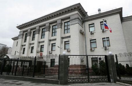 Здание посольства РФ в Киеве.