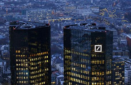 Deutsche Bank вынужден оплатить USD 14 млрд попредписанию руководства США
