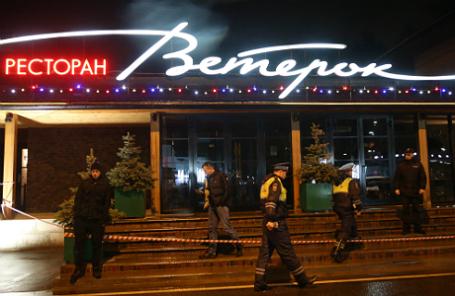 На месте убийства главы украинской общественной организации «Оплот» Евгения Жилина в ресторане «Ветерок», расположенном в подмосковном поселке Горки-2.