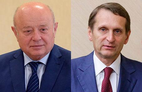 Директор Службы внешней разведки РФ Михаил Фрадков (справа) и  спикер Госдумы РФ Сергей Нарышкин.