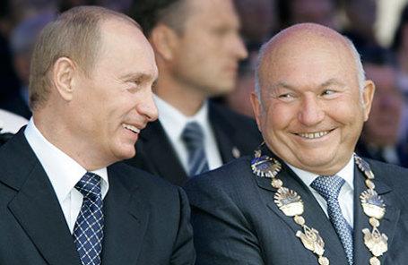 Президент России Владимир Путин и бывший мэр Москвы Юрий Лужков (слева направо).