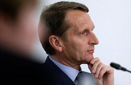 Путин назначил Нарышкина главой Службы внешней разведки Российской Федерации