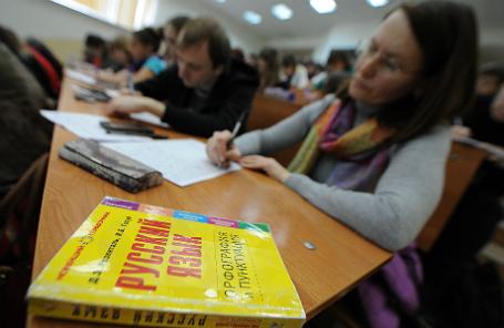 Российский язык занял пятое место попопулярности исследования вначальных школахЕС
