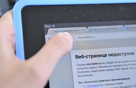 Власти обсуждают работу над дешифровкой интернет-трафика в РФ