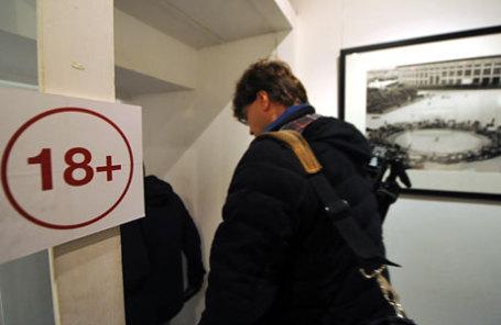 Центр фотографии им. братьев Люмьер согласился закрыть выставку фотографа Д.Стерджеса из-за разногласий с Общественной палатой РФ