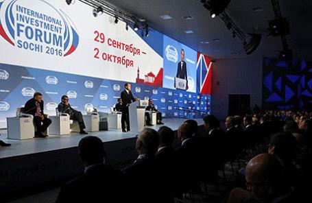 XV Международный инвестиционный форум «Сочи-2016» в главном медиацентре на территории Олимпийского парка.