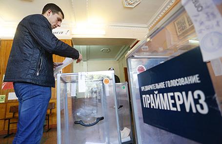 Первый этап праймериз в Донецке, 2 октября 2016.