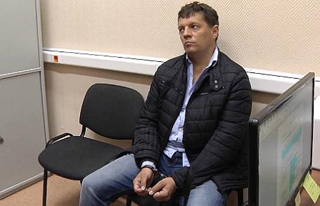 Сотрудник Главного управления разведки Минобороны Украины Роман Сущенко во время задержания сотрудниками ФСБ РФ.