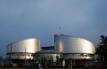 Здание Европейского суда по правам человека в Страсбурге.