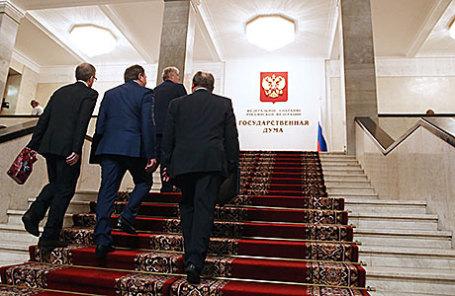 Перед началом первого пленарного заседания Госдумы РФ седьмого созыва.