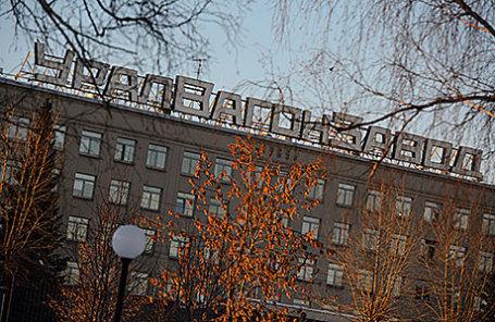 Здание научно-производственной корпорации «Уралвагонзавод».
