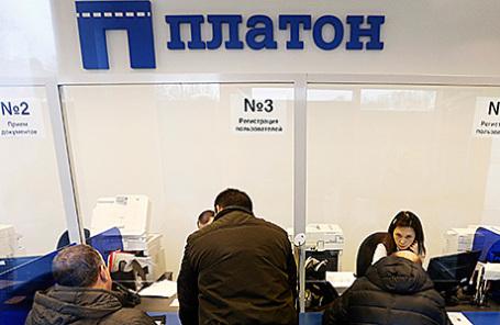 Минтранс объявил озавершении льготного тарифа «Платона»