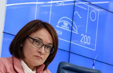 Председатель Центрального банка России Эльвира Набиуллина.
