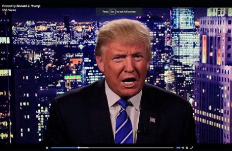 Кадр из видео с Дональдом Трампом.