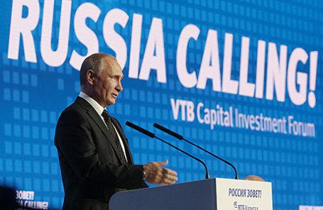 Президент РФ Владимир Путин во время выступления на пленарной сессии «Сохраняя ответственность. Расширяя возможности» на VIII инвестиционном форуме ВТБ Капитал «Россия зовет!».