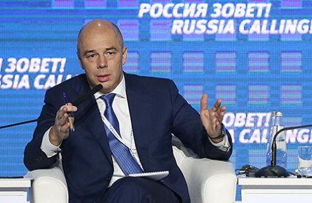Приватизация 19,5% «Роснефти» будет завершена в2015 году