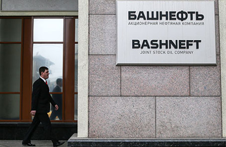 Офис компании «Башнефть» в Москве.