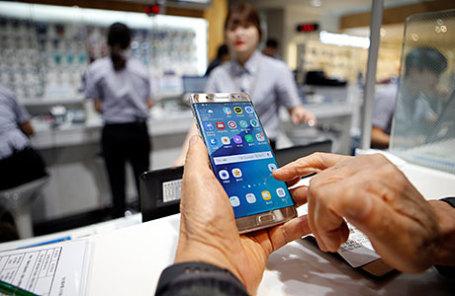 Galaxy Note 7.