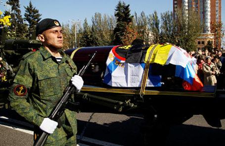 Похороны командира ополчения самопровозглашенной ДНР Арсена Павлова.
