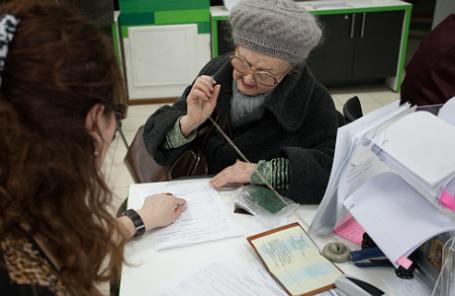 Минобороны опровергает передачу ему замороженных пенсионных накоплений граждан России