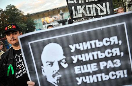 Митинг «Отстоим бесплатное образование» на Пушкинской площади.