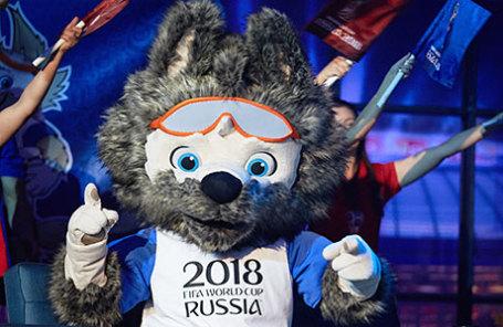 Официальный талисман чемпионата мира по футболу 2018 года Волк Забивака.