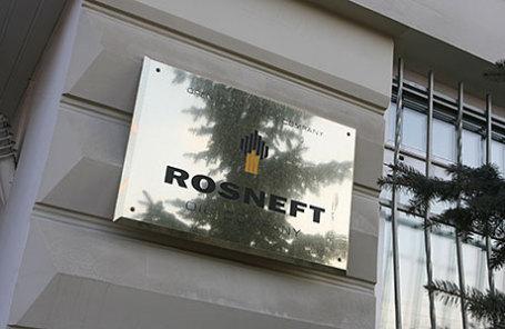 СМИ: Путин предложил «Лукойлу» принять участие в приватизации «Роснефти»