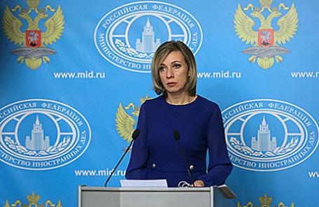 Официальный представитель МИД России Мария Захарова во время брифинга по текущим вопросам внешней политики, Москва, 27 октября 2016.