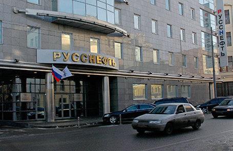 Здание НК «РуссНефть»  на улице Пятницкая.