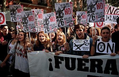 Акция протеста против домашних заданий для школьников.