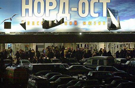 Захват заложников в ДК ГПЗ «Московский подшипник», где шел мюзикл «Норд-Ост».