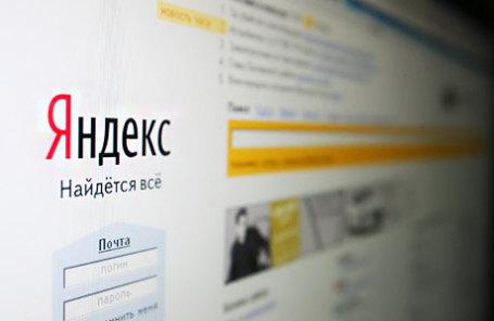 Разработчики «Яндекса» создали поисковый метод, приближенный кискусственному интеллекту