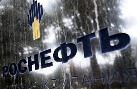 Китайская Beijing Gas Group покупает у«Роснефти» 20% вВЧНГ