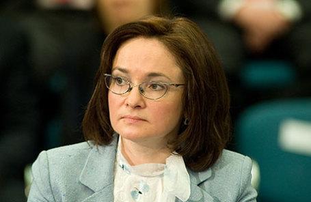 Глава Центробанка Эльвира Набиулина.