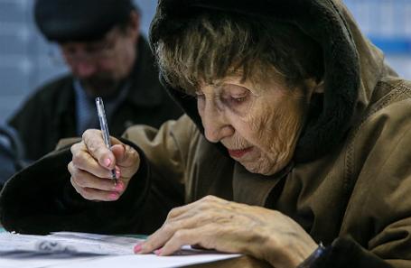 Минтруд недаст хода пенсионной реформе?