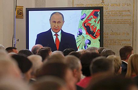 Ежегодное послание президента России Владимира Путина Федеральному собранию в Кремле, 1 декабря 2016.