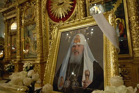 Вобанкротившемся Внешпромбанке хранились 200 млн. руб. патриарха АлексияII