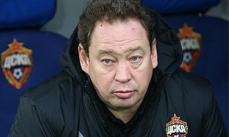 Главный тренер ПФК ЦСКА Леонид Слуцкий.