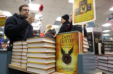 Старт продаж книги «Гарри Поттер и Проклятое дитя».