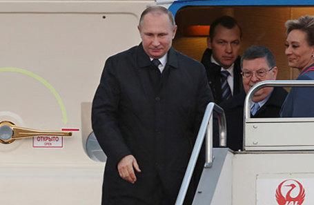 Президент России Владимир Путин прибыл в Японию.