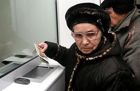 Рассказываем как пенсионерам получить выплату в5000 руб.