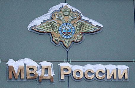 Установлена личность водителя Mercedes, насмерть сбившего пешехода в российской столице