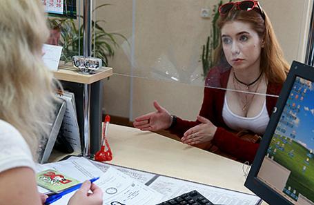 4 млн граждан России забрали скопления изПенсионного фонда