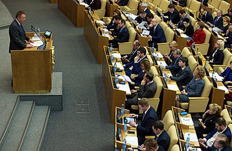Спикер Государственной думы предложил обнулять нерассмотренные за 5 лет законопроекты