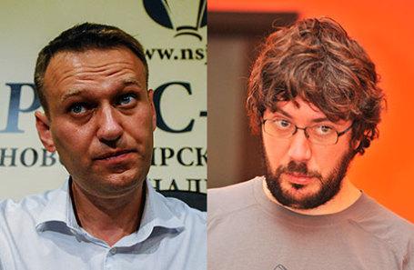 Алексей Навальный (слева) и Артемий Лебедев.