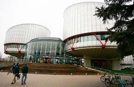 Здание ЕСПЧ в Страсбурге.