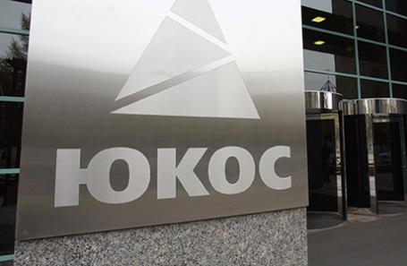 РФ может не оплачивать компенсацию бывшим совладельцам ЮКОСа