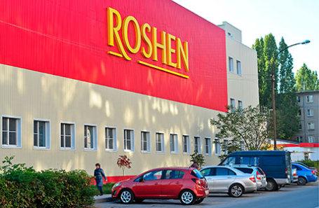 Вывеска на здании кондитерской фабрики ROSHEN.