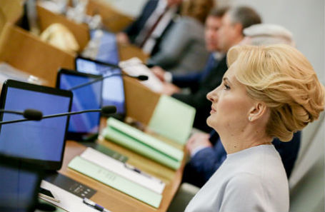 https://cdn.bfm.ru/news/maindocumentphoto/2017/01/20/tass_18183377.jpg